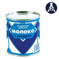Ароматизатор Arcanum Сгущённое молоко